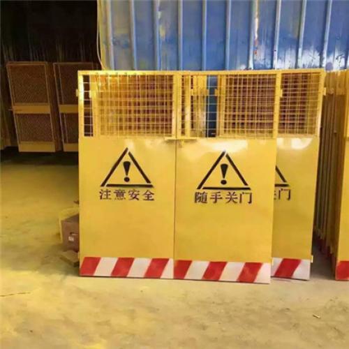 施工电梯安全门
