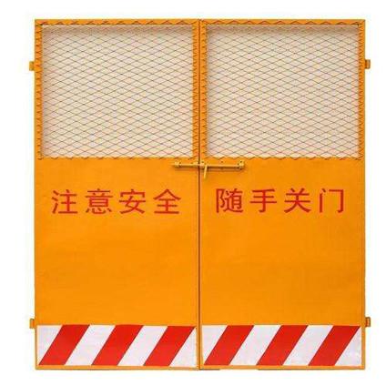 施工电梯安全门0