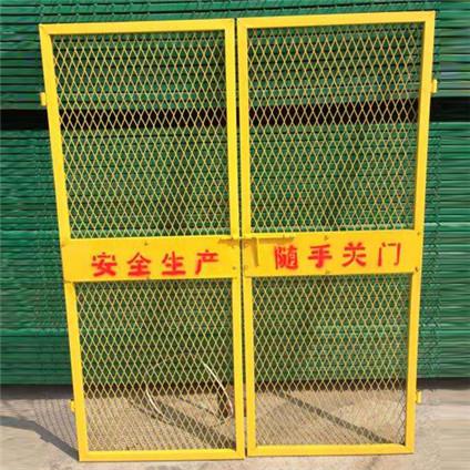 钢板网电梯安全门