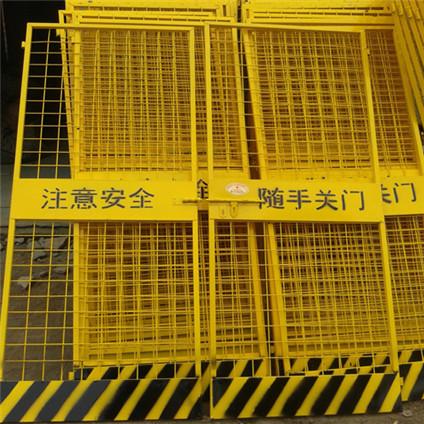 升降机防护门2